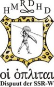 Logo van Hoi Hoplitai Dispuut