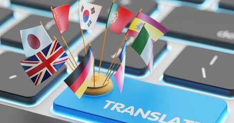 Translation Memory Software for Translators