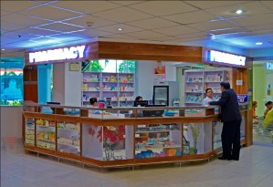 NEW RMC PHARMACY
