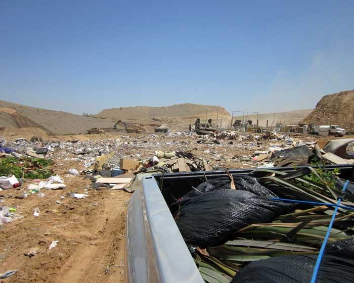 El Sobrante Landfill