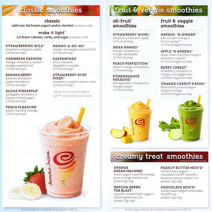 Jamba Juice Classic / Fruit / Veggie