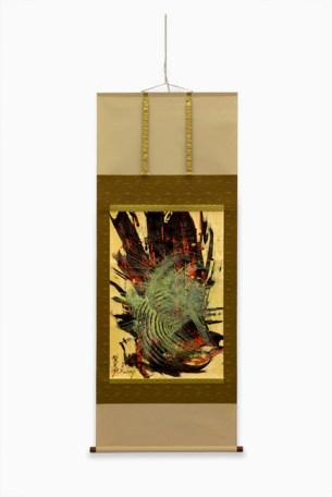 10. Yasuo Sumi, 1990, Untitled, 190x70 cm, tecnica mista