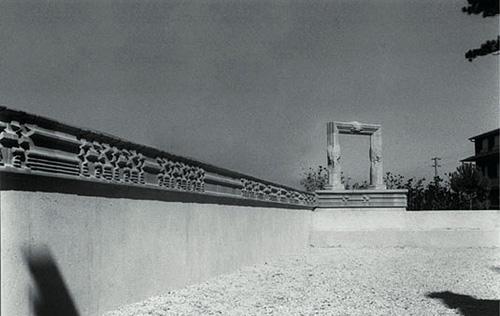 Porta di Dioniso - Brufa