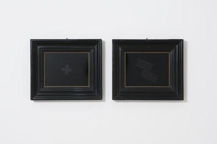Jasmine Pignatelli, 2017, Shout - Directionless stampa su pvz 20x18cm