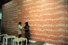 Ahmed Mater, Cowboy Code, 2012. Special Projects curated by Omar Kholeif