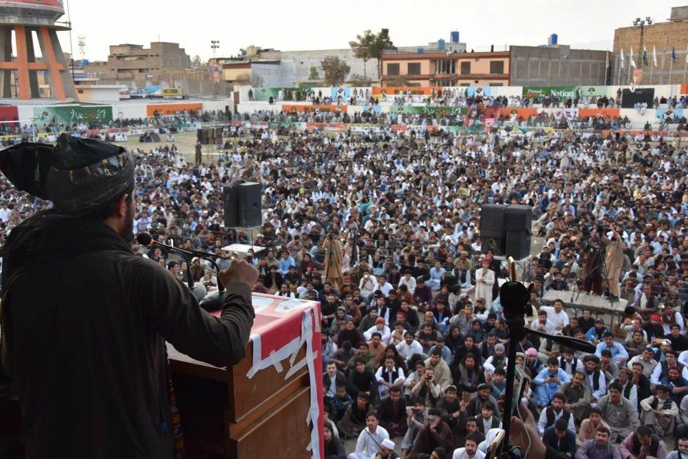 incontri gratuiti in Lahore Pakistan i miei interessi per il sito di incontri