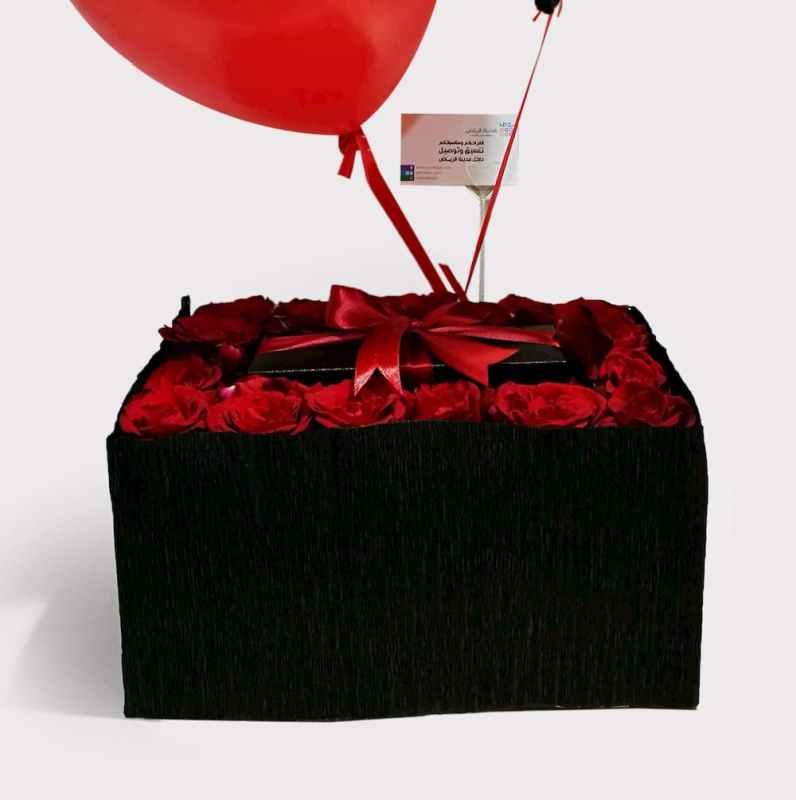 هدية مغلفة مع ورد وبالون
