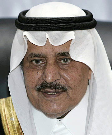Crown Prince Muqrin bin Abdulaziz Al Saud