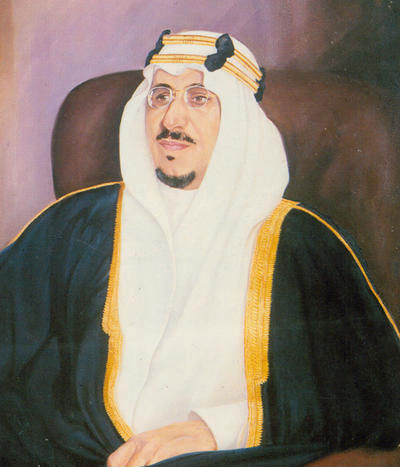 King Saud Bin Abdul Aziz Al Saud