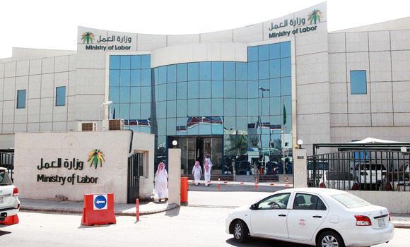 Ministry-of-Labour,-Riyadh-003