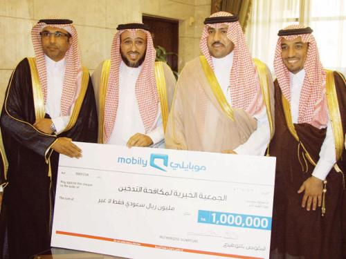 Engineer Nasser Al Nasser, Chief Operating Officer at Mobily hands over the company's donation to the Governor of Riyadh Region in the presence of Humoud Al Ghobaini, Executive General Manager, Corporate Communications & Public Relations, and Dr. Mohammad Jaber Al Yamani, Chairman of the Anti – Smoking Society.