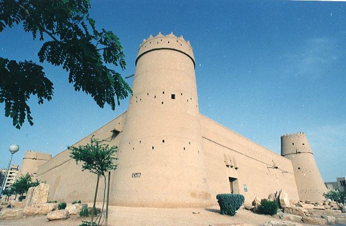 Scene of Riyadh