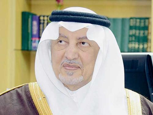Prince Khaled Al-Faisal, minister of education