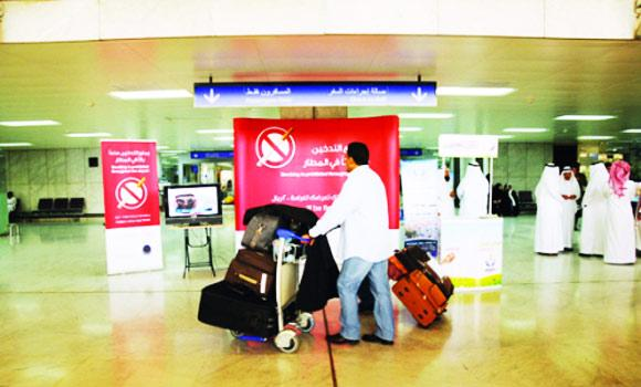 Airport-baggage