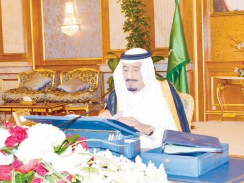 Crown Prince Salman Bin Abdulaziz, deputy premier and minister of defense, at the Cabinet meeting in Jeddah, Monday. — SPA