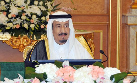 Crown Prince Salman attends the weekly Cabinet meeting in Jeddah on Monday. (SPA)