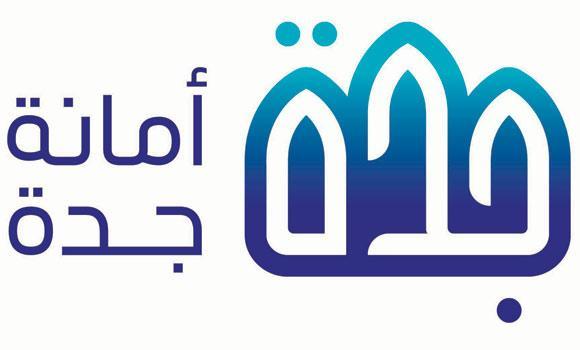 Jeddah-municipality_0