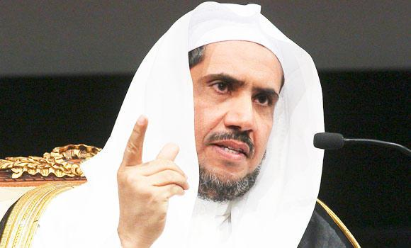 Justice Minister Mohammed Al-Eissa.