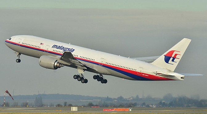 9M-MRO, the aircraft involved in the Malaysia Airlines Flight 370 incident at Charles de Gaulle Airport in 2011.