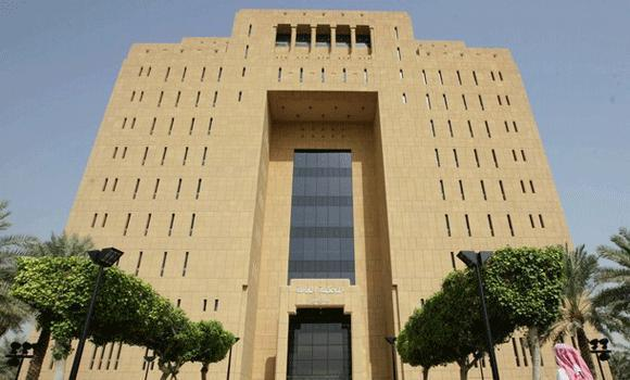 Riyadh's-general--court0