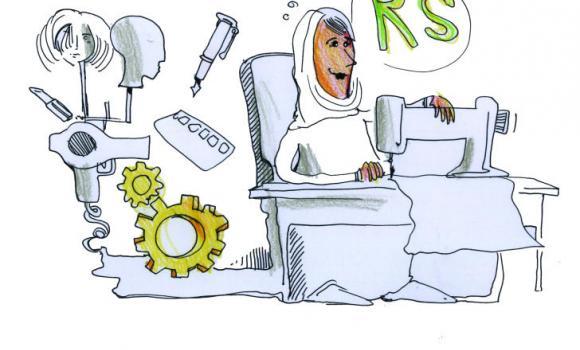 Saudi woman investor