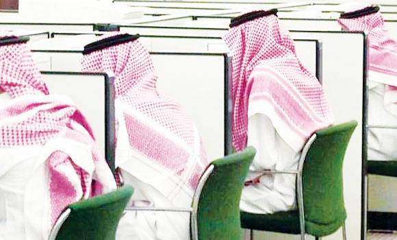 Saudi-workers