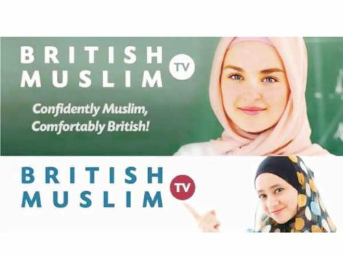 Muslims are the fastest growing religious group in Britain. So, what channel do they flip to for home entertainment? — Courtesy photo