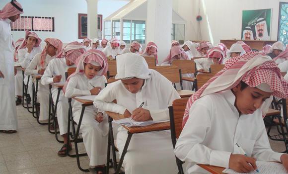 schools_1