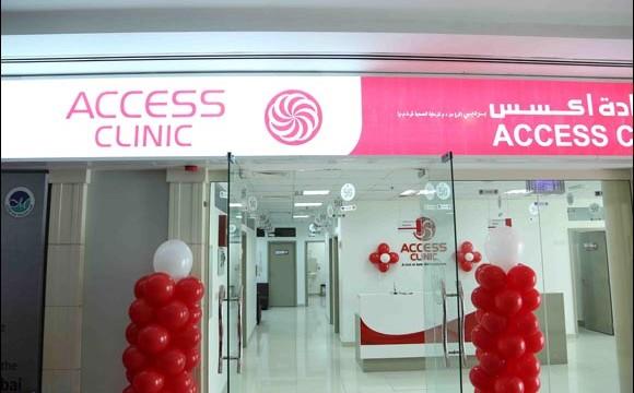 Access clinic