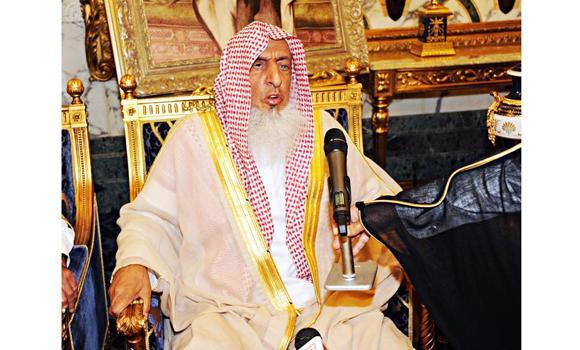 Grand Mufti Sheikh Al-Asheikh