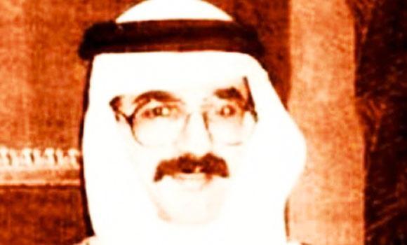 Mohammed Al-Ruwaili