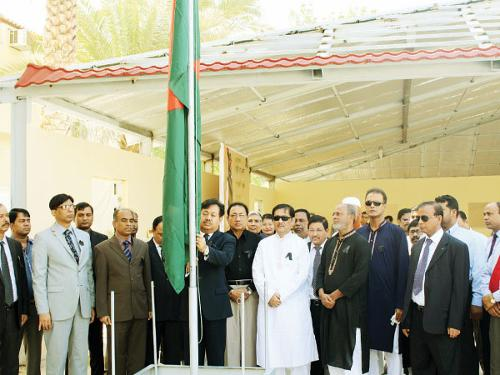 Bangladesh Ambassador Md. Shahidul Islam hoists the national flag at half-mast to mark the day of mourning on the assassination anniversary of Sheikh Mujibur Rahman on Saturday.