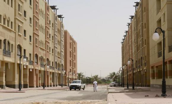 GCC Infrastructure