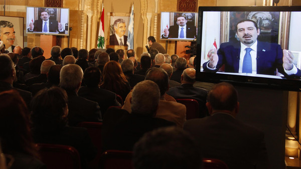 Lebanon's former Prime Minister Saad al-Hariri addresses his supporters via a screen during his party's conference in Beirut.