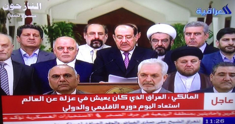 Maliki seen announcing his resignation in a televised address late Thursday. His successor Haider al-Abadi is on his right.