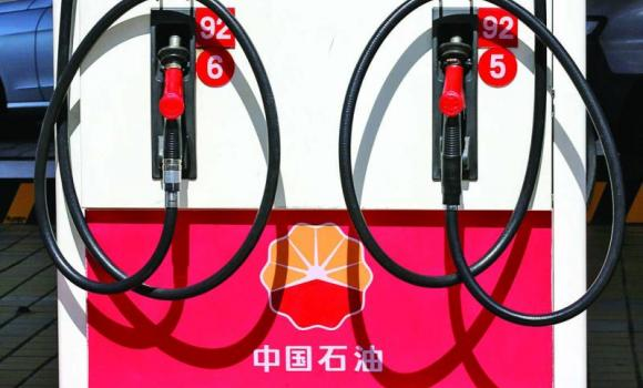 PetroChina's logo is seen at its gas station in Beijing.