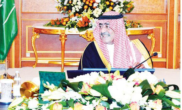 Deputy Crown Prince Muqrin chairs the weekly Cabinet meeting on Monday. (SPA)