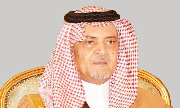Foreign Minister Prince Saud Al-Faisal. (SPA)
