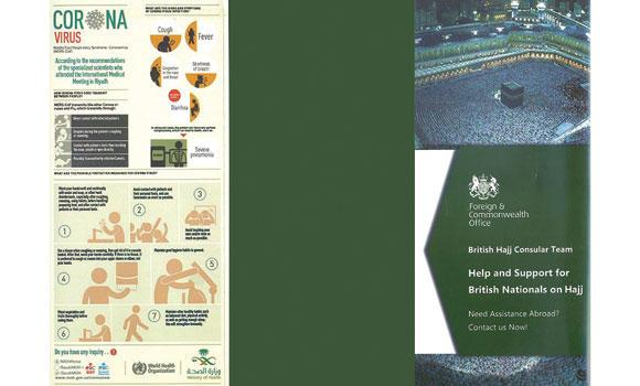 The British Haj consular team has come out with a handbook for pilgrims detailing dos and don'ts.