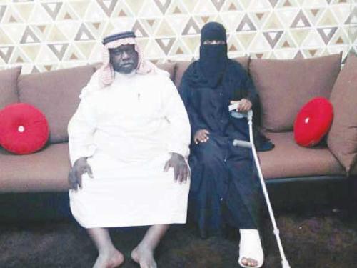 Nurse Jumeah Mishal Al-Otaibi