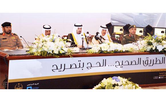 Makkah Gov. Prince Mishaal bin Abdullah, along with Haj and transport ministers and top security officers, launches The Right Way Is Haj With A Permit campaign in Makkah on Tuesday.