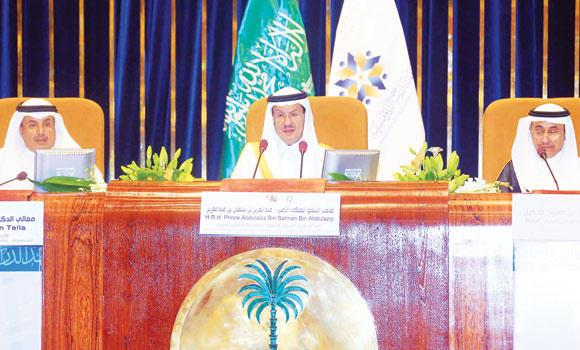 Prince Abdulaziz bin Salman, assistant minister of petroleum and mineral resources, addresses the meeting entitled Arabian Gulf and Regional Challenges in Riyadh on Wednesday. (SPA)