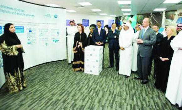 Saudi Arabia's first all-female BPO center opens in Riyadh.