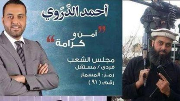 ISIS-affiliated websites claim that Ahmed el-Darawi, a former Egyptian police officer and parliamentary hopeful, had conducted a suicide attack in Iraq.