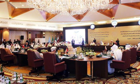 Finance ministers and central banks governors of the Gulf Cooperation Council (GCC) countries take part in their annual meeting on Saturday in Kuwait City.