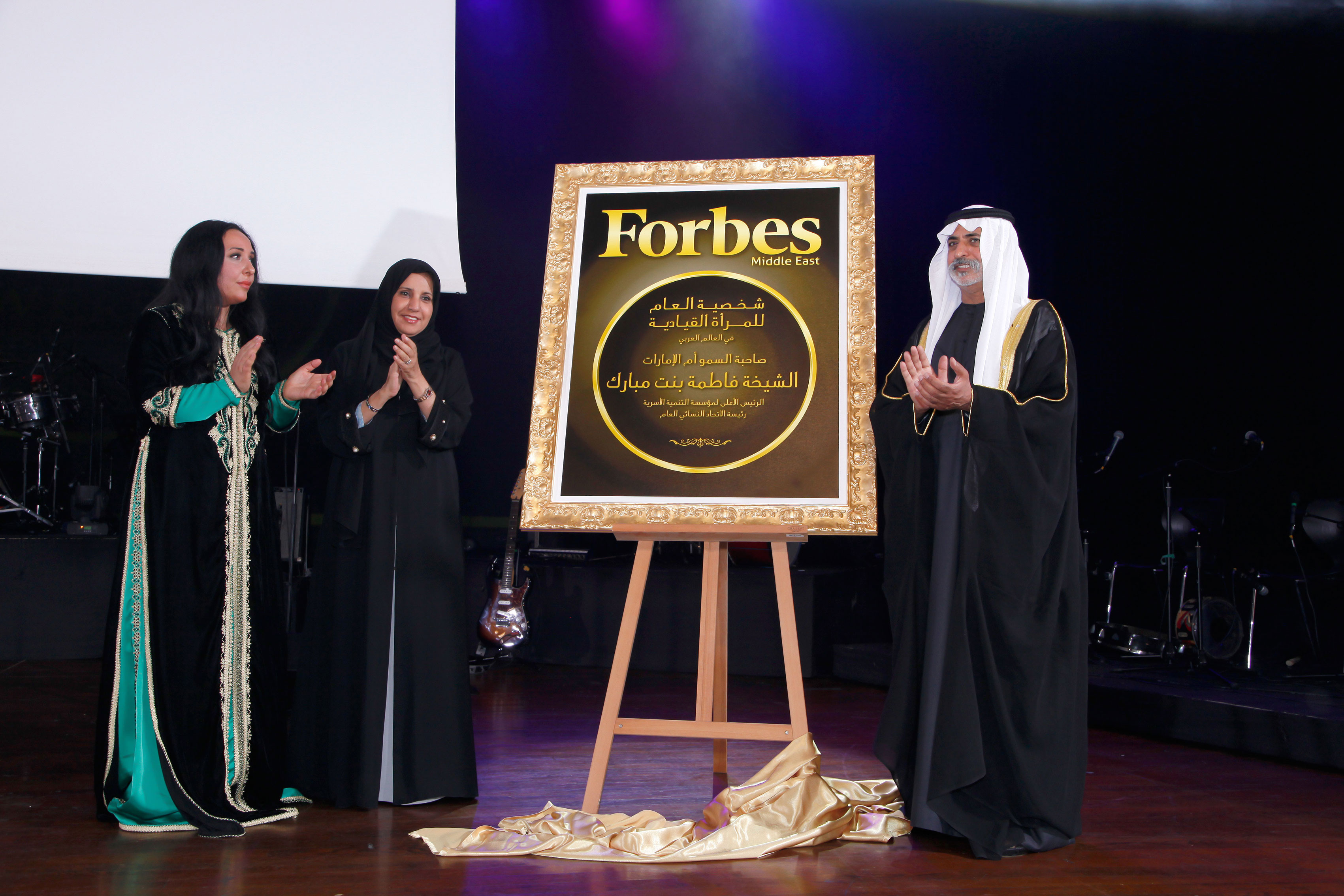 Forbes Middle East 2