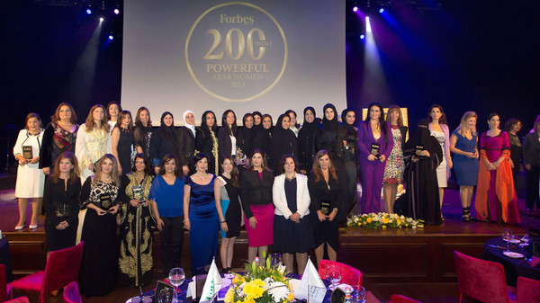 Forbes Middle East on Wednesday unveiled its pick for the top 200 most powerful Arab women.
