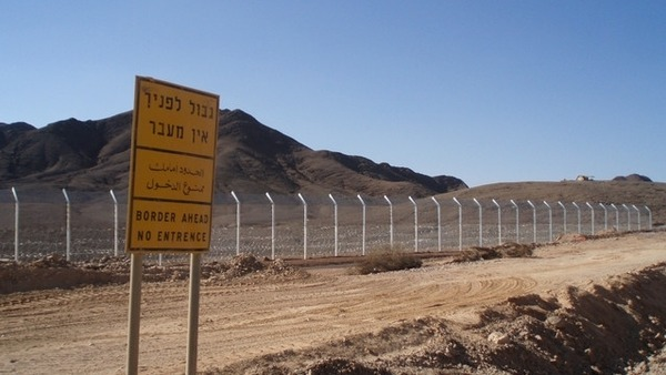A new border fence in seen along the Israel-Egypt border 20 kms north of the Red Sea resort of Eilat.