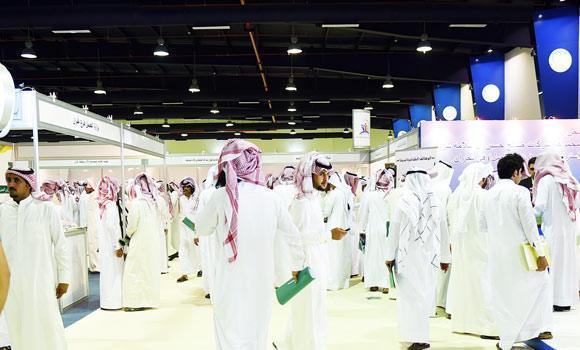 Saudis gather in a job fair in Najran. (SPA)