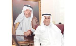 Mohammed Abdul Latif Jameel